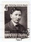 RUSSIA - CIRCA 1963 : stamp printed in Russia shows Jaroslav Has